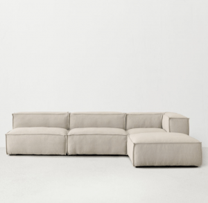 Диван ROWAN SECTIONAL