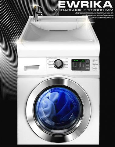 Раковина на стиральную машину Эврика 600